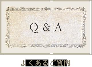 Q&A_banner