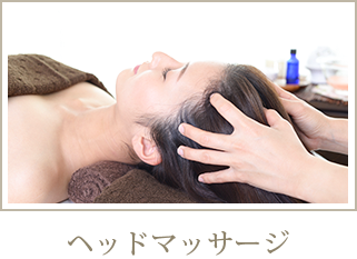 scarp_massage_banner