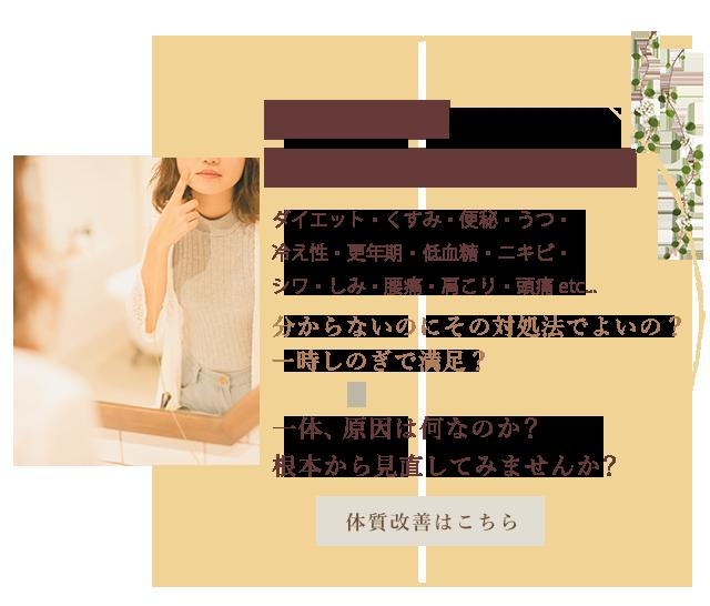 sp_nayami01_banner